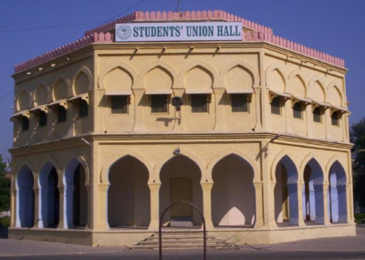 Ithna asheri students union east africa - aligarh 6.png